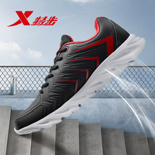 цены XTEP 2016 Running Shoes for Men Fashion Men Trainers Training Shoes Athletic Sports Shoes Men's Rubber Sneakers 985419119907