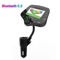 Konrisa Bluetooth 5.0 FM Transmitter Aux Input Output 2.0 Large Screen Handsfree Car Kit QC3.0 Charger Support Siri TF Card