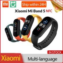 Xiaomi Mi Band 5 NFC Version Smart Bracelet Waterproof  Fitness Tracker Health and Beauty Smart Bluetooth Bracelet Sleep Tracker