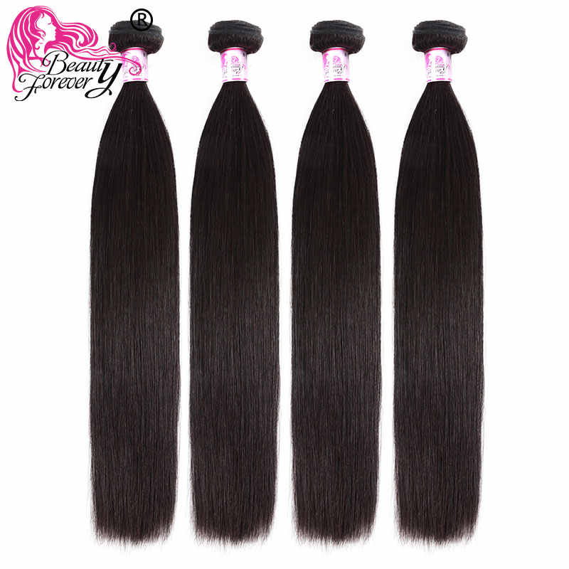 BEAUTY FOREVER перуанские прямые пучки волос 100% человеческие волосы ткет 4 пучка Натуральные Цветные волосы Реми наращивание