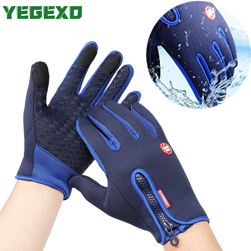 Motorcycle Gloves Waterproof Touch Screen For bmw k1300s bmw s1000rr honda forza 300 yamaha r2008 bmw k1200s honda xr 400 image