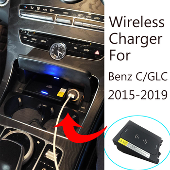 15W wireless charger for BENZ W205 C180 AMG C43 C63 AMG GLC C-class mobile phone fast charging adaptor2015-2019 car qi wireless charger for mercedes benz w205 amg c43 c63 amg glc 43 glc63 x253 c class glc accessories phone fast charging