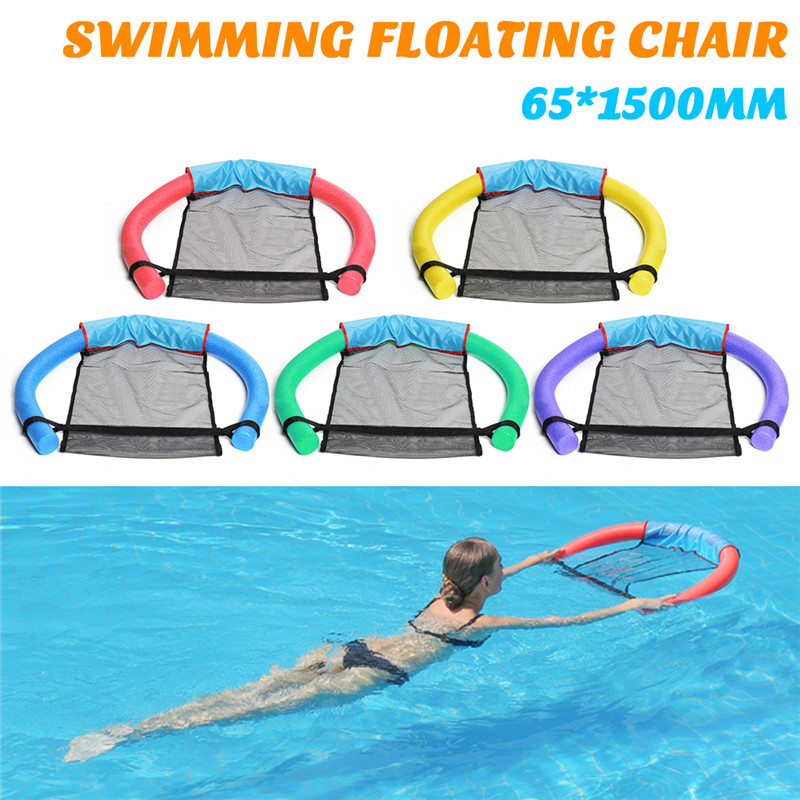 1PCS Polyester Mesh Float Chair Net For Swimming Pool Party Kids Adult Bed Seat/'