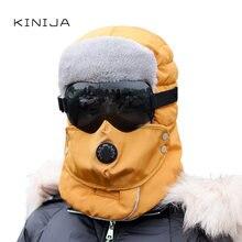 Зимняя женская Лыжная Шапка ушанка с защитой от ветра шапка