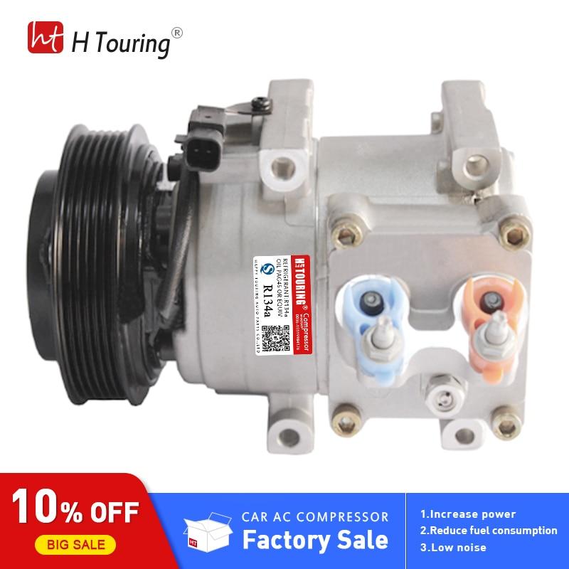 Universal Air Conditioner CO 11340C A//C Compressor