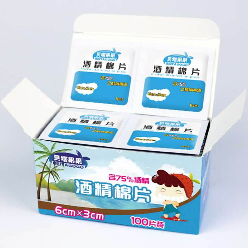 100Pcs Alcohol Wipes 75% Disinfection Cleaning Wet Wipes Portable Individually Packaged Office School Cleaning Alcohol Wipes