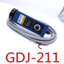 Photoelectric Eye GDJ 211 GDJ211BG of Color Marker Sensor
