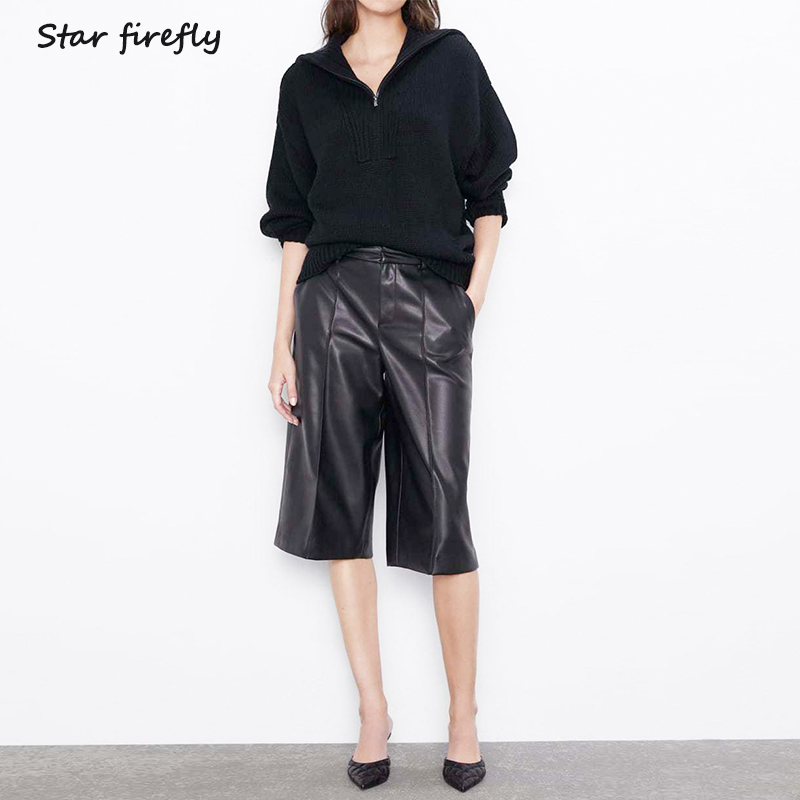 Star Firefly High Street Za Pants Women2019PU Solid Color Imitation Leather Casual Pants Loose Low Waist Wide Leg Pants Female