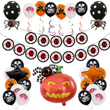 Witch Spider Ghost Skull Star Pumpkin Halloween Balloons Foil Figures Animals Ballons Accessories Decor