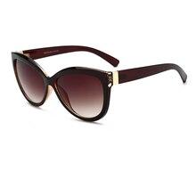 fashion brown Cat eye Women sunglasses Fashion Gradient Lens