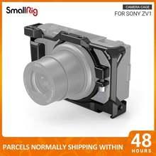Клетка для камеры smallrig sony zv1 камера dslr Холодный башмак