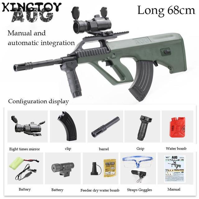 AUG Airsoft Manual +electric BB Or Gel Airsoft Gun Safety Cs Shooting Game Paintball Airsoft Air Guns 5