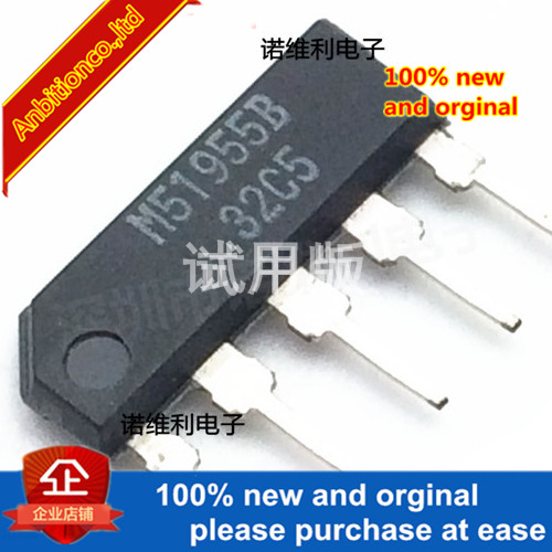 5pcs 100% New Original M51955B In Stock