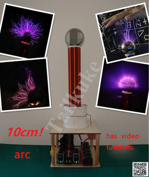 Tesla Coil Kit, DIY Technology, Wireless Transmission, Lighting, Arc Drawing, Spraying - discount item  6% OFF Home Appliance Parts