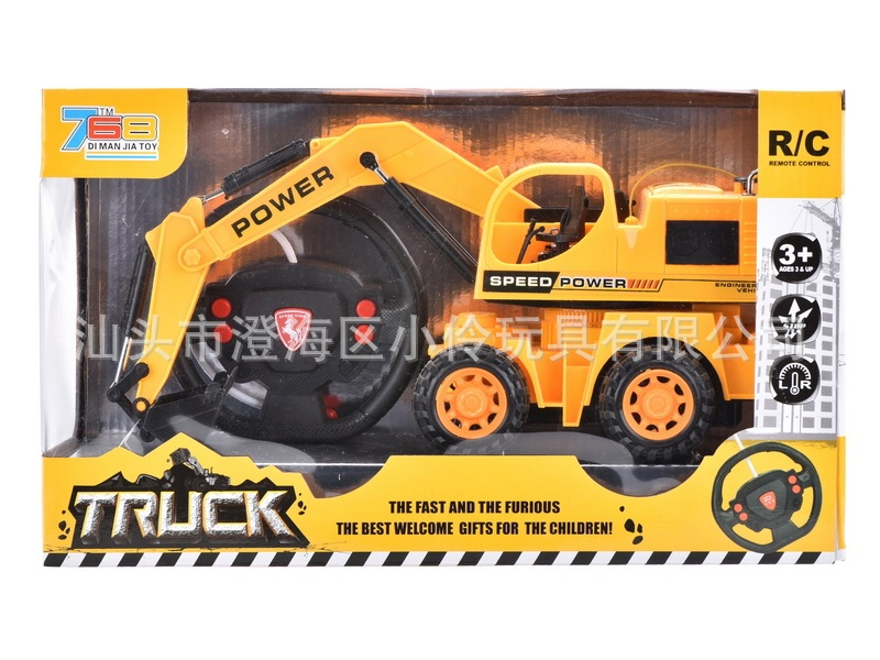 Children Electric Excavator Sound-And-Light Remote Control Excavator Electric Engineering Car Toy Night Light Stall Supply Of Go
