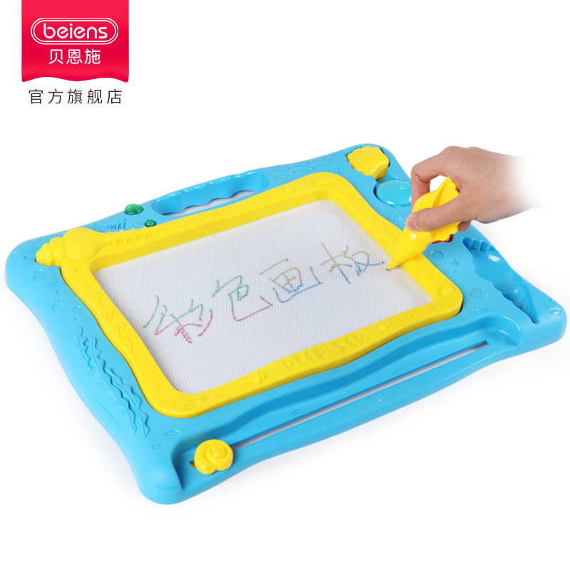 # Children Large Size Magnetic Drawing Board Baby Educational Small Blackboard Graffiti Writing Board Early Education Toy 3-6-Ye