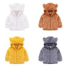 Winter Coat Jackets Clothing Children Outwear Coral-Fleece Girls Boys Kids Fashion Warm