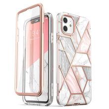 Funda protectora de mármol con purpurina para iPhone, Protector de pantalla para iPhone 11 DE 6,1 pulgadas (2019 de liberación) Cosmo, Protector de pantalla incorporado