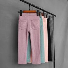 Pantaloni per bambini per bambini primavera autunno ragazzi e ragazze pantaloni in cotone PP tasca posteriore pantaloni per bambini a vita alta pantaloni dritti pantaloni per bambini