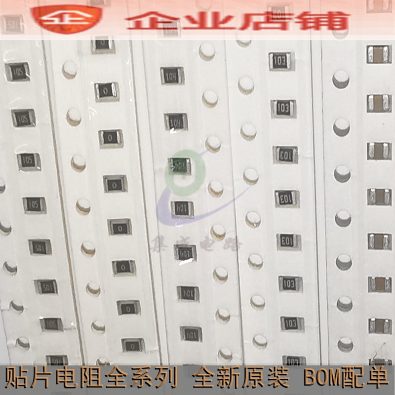 RES SMD 845 OHM 0.1/% 1//16W 0402 Pack of 100 CPF0402B845RE1