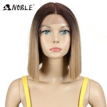 Благородные волосы парик шнурка 10 дюймов 1B цвет короткие прямые парики для черных женщин синтетические парики волос фронта шнурка Омбре блонд парик