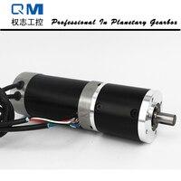 Brushless DC Motor 180W 30:1 and BD15L Driver Set (50pcs + 100pcs)