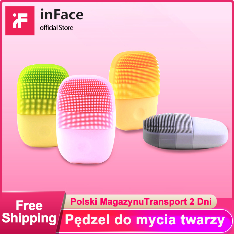 InFace Electric Sonic Facial Cleansing Brush Vibration Face Cleaner Multi-Color