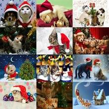 Рождественские животные кошки и собаки алмазная живопись холст
