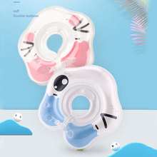 Swimming Baby Pools Accessories Baby Inflatable Ring Baby Neck Inflatable Wheels for Newborns Bathing Circle Safety Neck Float A baby inflatable ring newborns bathing circle baby neck float inflatable wheels pool rafts summer toys swimming accessories