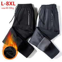 Autumn Winter Sweatpants Men's Fleece Warm Large Size Casual Pants Elastic Waist Drawstring Trousers 130kg Joggers Tracksuit Men(China)