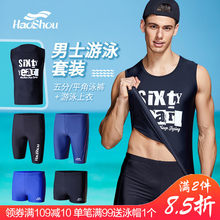 Zwembroek Heren Boxer Korte Set Quick-Droge Volwassen Mannen Badpak Tops Grote Maat Loose-Fit Hot springs Industrie(China)