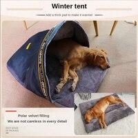 Кроватка для собак #4
