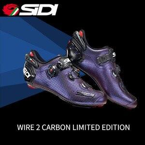 SIDI WIRE2 Мужская обувь для езды на велосипеде, дышащая нескользящая обувь для триатлона, ограниченная серия