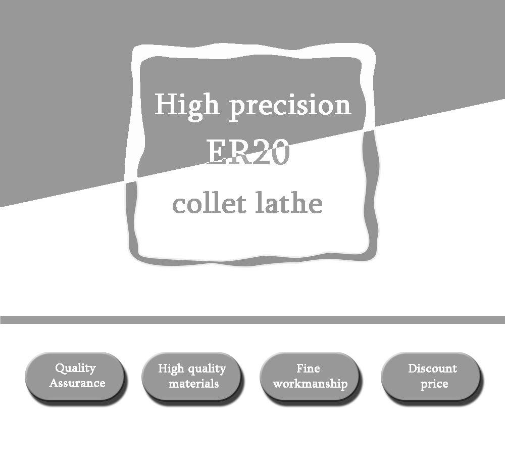 Высокая точность ER20 1 мм 1,5 мм 2 мм 2,5 3 3,5 4mm пружинная Цанга из стали er патрон для фрезерные станки держатель инструмента