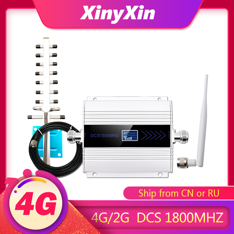 LTE DCS 2g 1800mhz 4G Repeater Amplifier 2g Signal Repeater Cellular Signal Booster Amplifier 4G Repeater Band 3  LCD Display