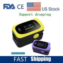 Blood Oxygen Finger Pulse Digital Fingertip Oximeter Oxygen Saturation Meter Finger Monitor CE Portable Oximetro (No Battery) pulse oximeter cms50dl black ce fda