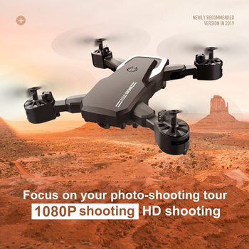 LF609 RC Drone 4K 1080P HD Dual Camera FPV WIFI Foldable One Button Return Quadcopter Optical Flow Positioning Long Flying Time