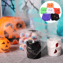Halloween Spider Web Scary Party Scene Props White Stretchy Spider Web Haunted House Bar Terror Party DIY Decoration Supplies halloween scary party scene spider decorative props joking birthday toys diy halloween simulation plush spider decorative
