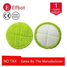 ElfBot T5 Замена прокладки Электрическая Швабра ткань для чистки включая 2 предмета зеленый практичный и удобный