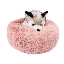 Лидер продаж Длинные Плюшевые лежанки для собак кровать домашнего