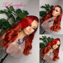 Wigs Human-Hair-Wigs Ginger Lace-Front Colored Brazilian 13X4 Ombre Wavy for Women Remy