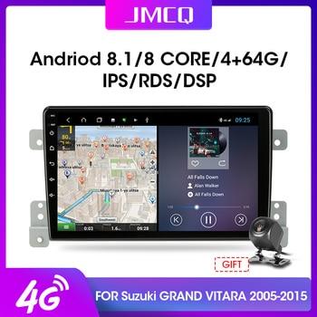 Фото - JMCQ 9 4G+WiFi DSP 2din Android Car Radio Multimedia Video Player Navigation GPS For Suzuki Grand Vitara 2005-2015 Head Unit vtopek 9 4g wifi dsp 2din android 10 0 car radio multimedia player navigation gps for honda crv cr v 2006 2012 head unit 2 din