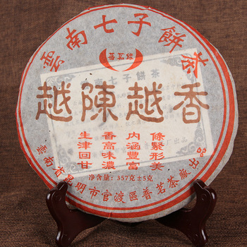 357g Chinese Anxi Tiekuanyin Tea Fresh Green Oolong Tea Weight loss Tea BeautyPrevent Atherosclerosis Cancer Prevention Food