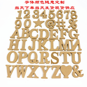 10*10cm Diy Freestanding Wood Wooden Letters White Alphabet Wedding Birthday Party Home Decorations Personalised Name Design 1