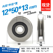5cm-Pulley Bearing Guide-Wheel Wire-Rope U-Grooves-V 6301RS Steel 6mm 12--50--13mm Round-Bottom
