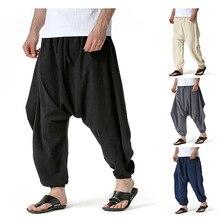 Hip-hop Harem Pants Men's Street Hippies Retro  Models Loose Pants Home Pants Men Pants