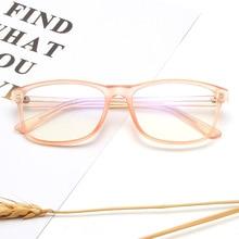 YR9114 Vintage Fashion Women/Men TR90 Glasses Frames Luxury Design Optical Computer lentes hombre/mujer UV400