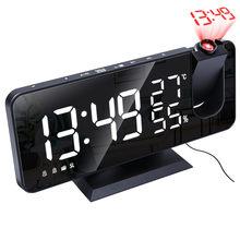 Digital Alarm Clock Projection Radio Temperature Humidity Time Night Display Mirror LED Clock USB Output Ports Table Clock