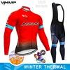 Astana conjunto camisa de ciclismo pro equipe manga longa roupas dos homens inverno ciclismo roupas lã térmica ropa hombre quente 12