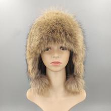 2019 New Fox Fur Knit Hat Warm Earmuffs Leather Grass Female Winter Scorpion Hair